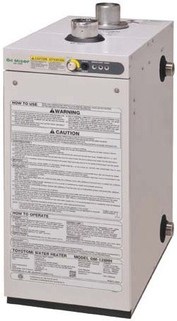 The Om 128hh Toyotomi On Demand Hydronic Water Heater